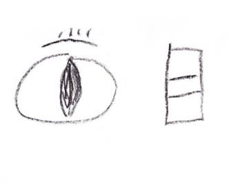 chinese-目-eye