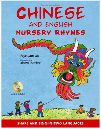 chinese-nursery-rhymes