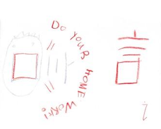 chinese-言-speak